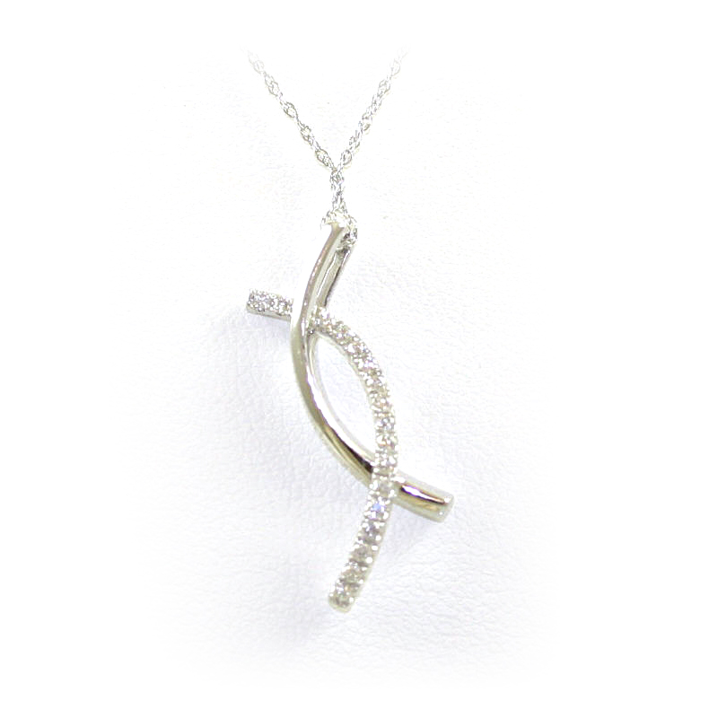 14 Karat White Gold Curved Bars Diamond Pendant Necklace