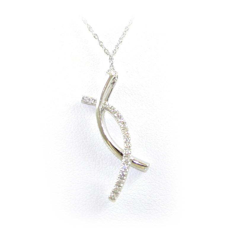 14 Karat White Gold Curved Bars Diamond Pendant Necklace