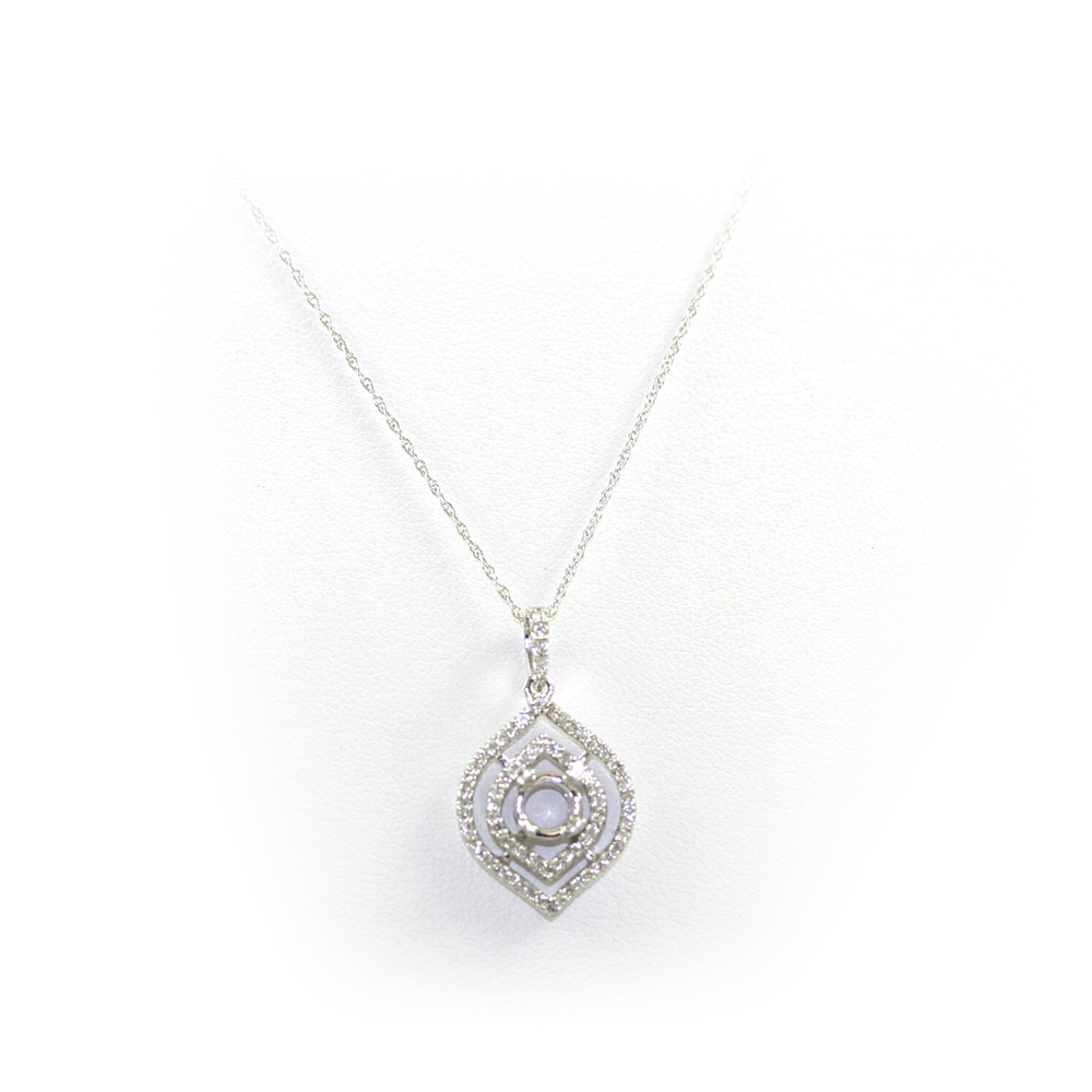 14 Karat White Gold Diamond Semi-Mount Pendant Necklace