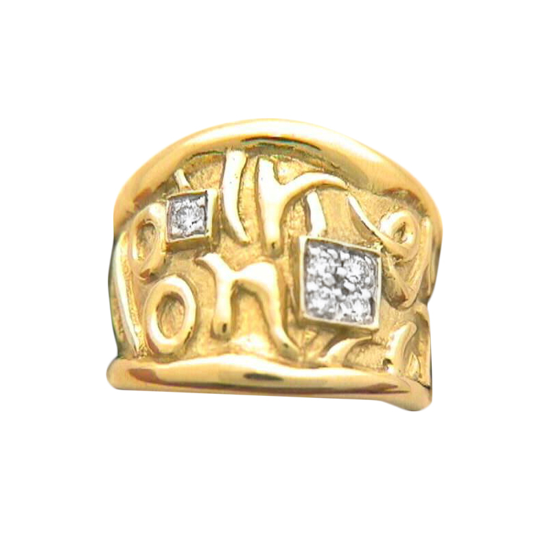 Vintage Seiden Gang 18 Karat yellow gold and diamond tapered texture ring.