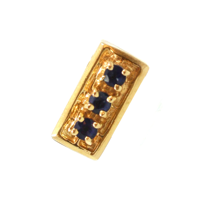 Estate Glatter 14 karat yellow gold sapphire bar slide.