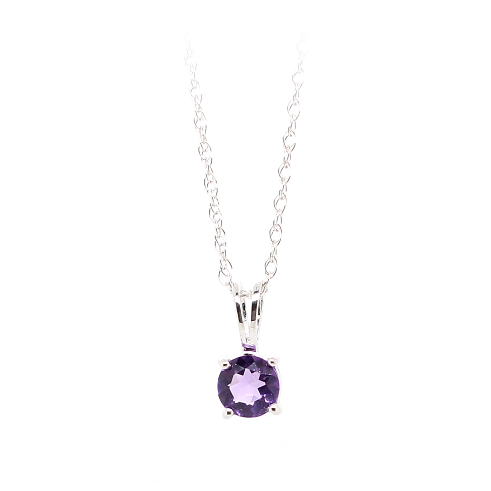 14 Karat White Gold Amethyst Pendant Necklace