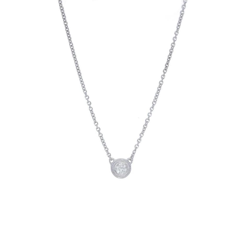 Beny Sofer 14 Karat White Gold Single Diamond Station Necklace with Milgrain