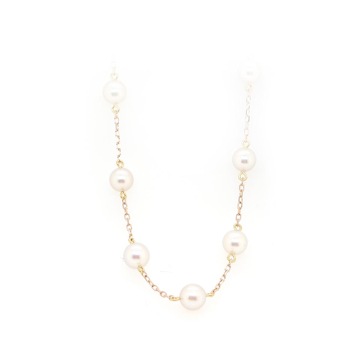 Mikimoto 18 Karat Rose Gold Akoya Pearl Chain Bracelet